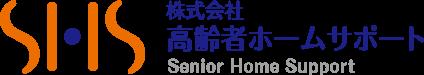 株式会社高齢者ホームサポート